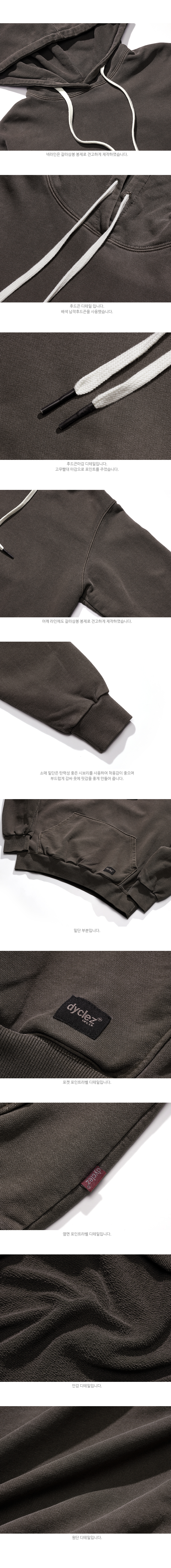 CHHD5075_detail_brown_02.jpg