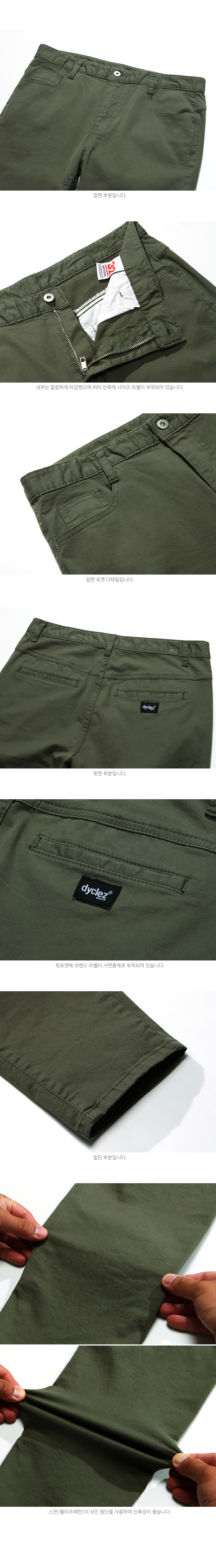 CJLP5071_detail_khaki_02.jpg