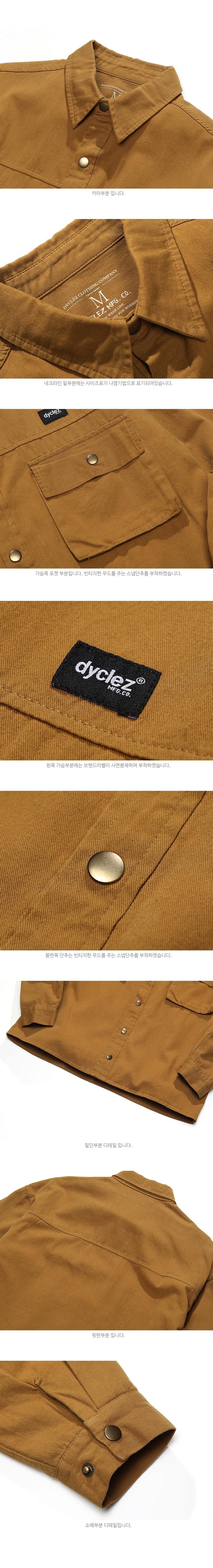 KHLS5087_detail_beige_02.jpg