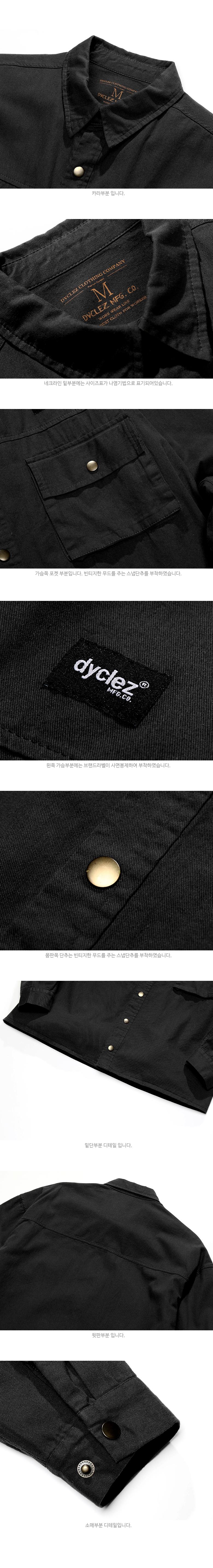 KHLS5087_detail_black_02.jpg