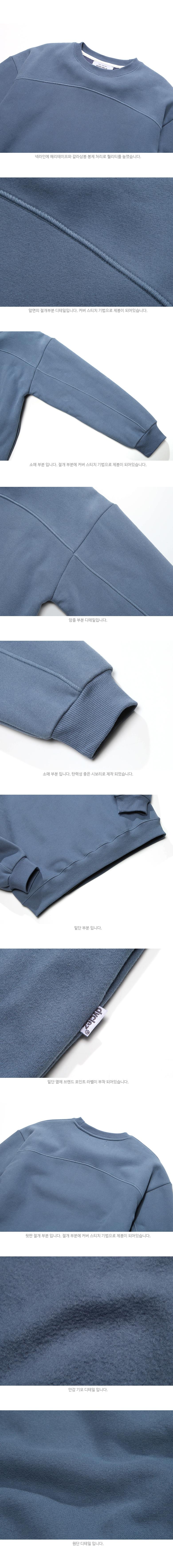 KHMT5098_detail_bluegray_02.jpg