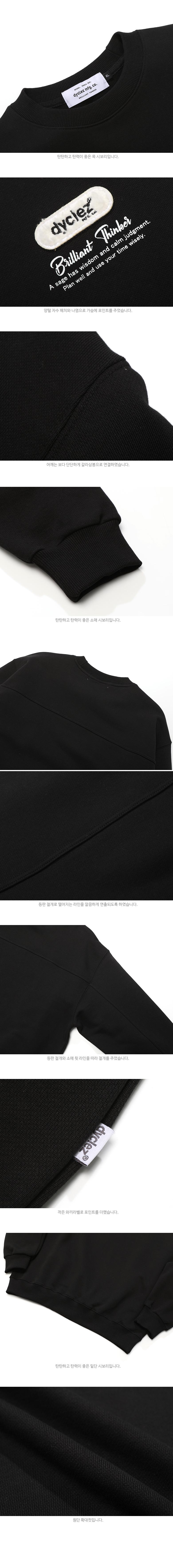 KHMT5115_detail_black_02.jpg