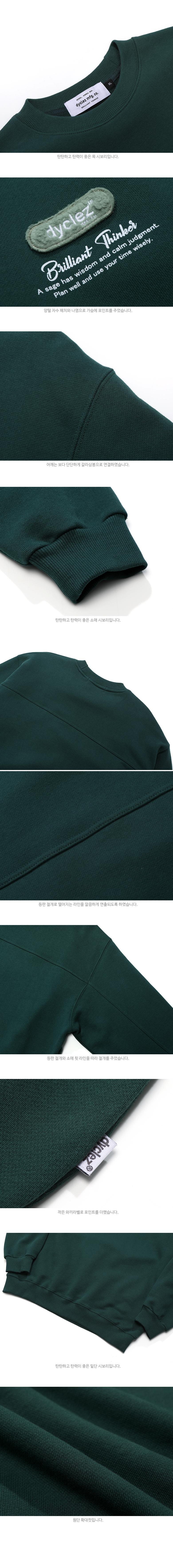 KHMT5115_detail_green_02.jpg