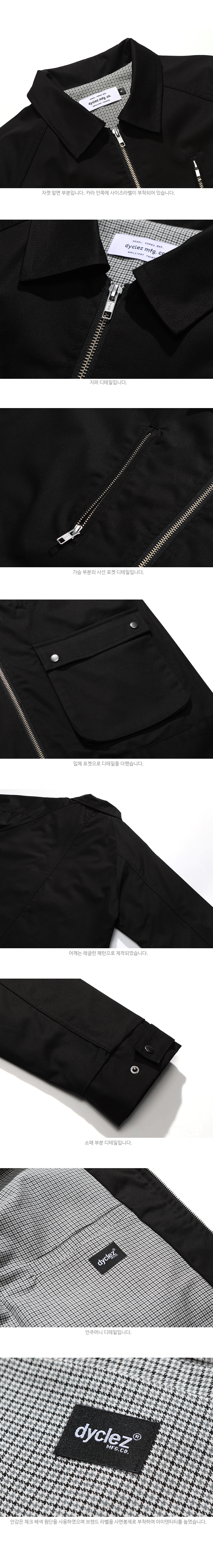 KHOT5083_detail_black_02.jpg