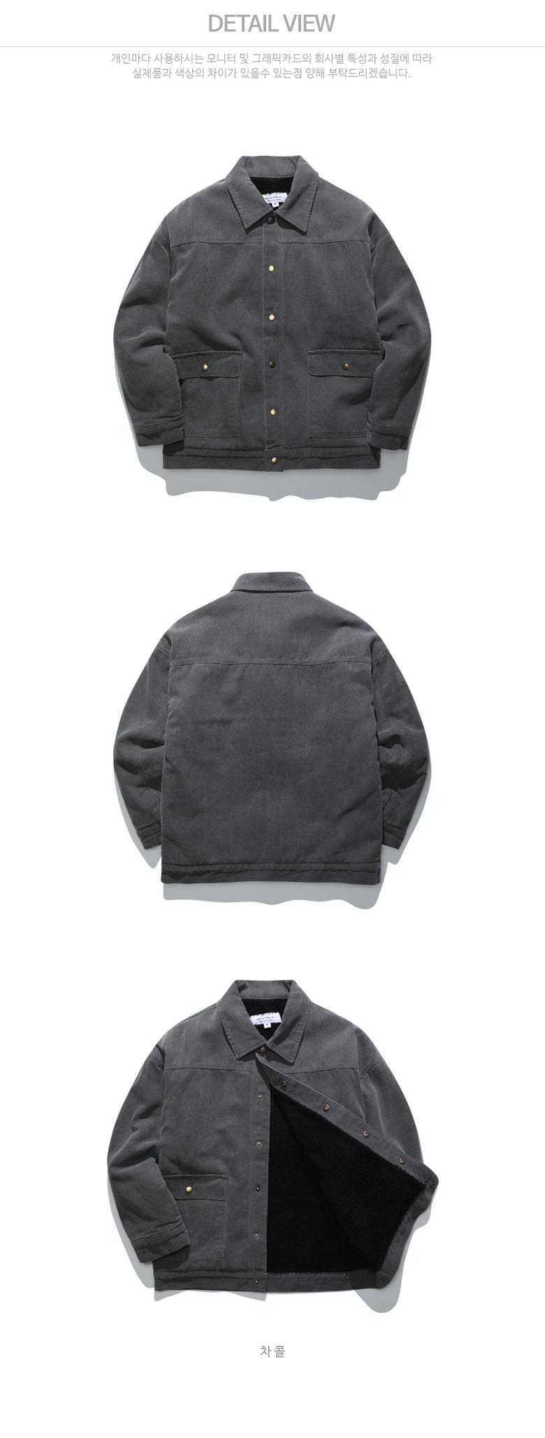 KHOT5094_detail_charcoal_01.jpg