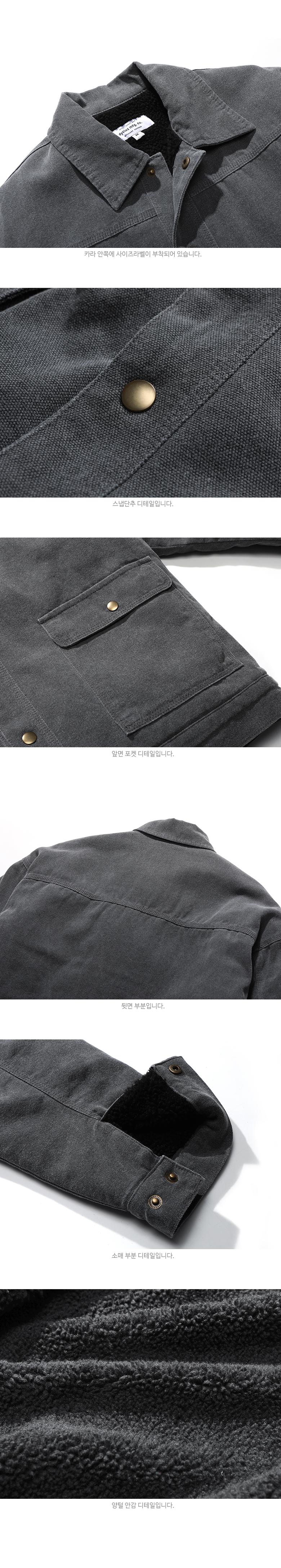 KHOT5094_detail_charcoal_02.jpg