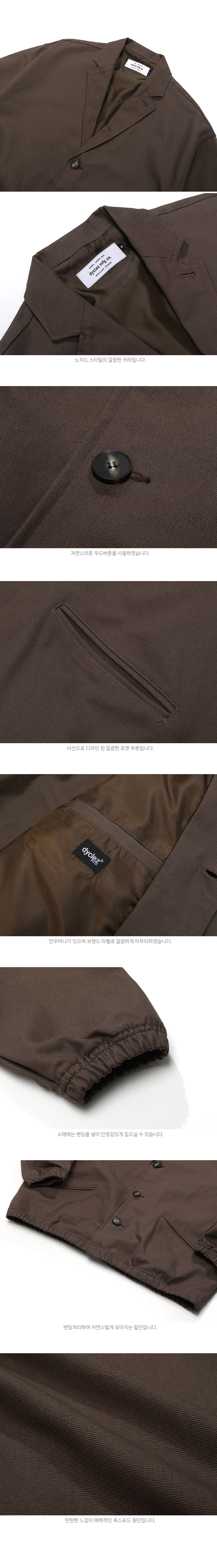 KHOT5111_detail_brown_02.jpg