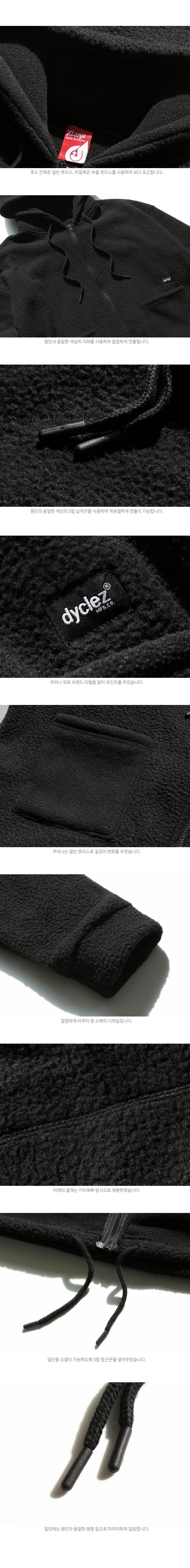 LHHD5113_detail_black_02.jpg