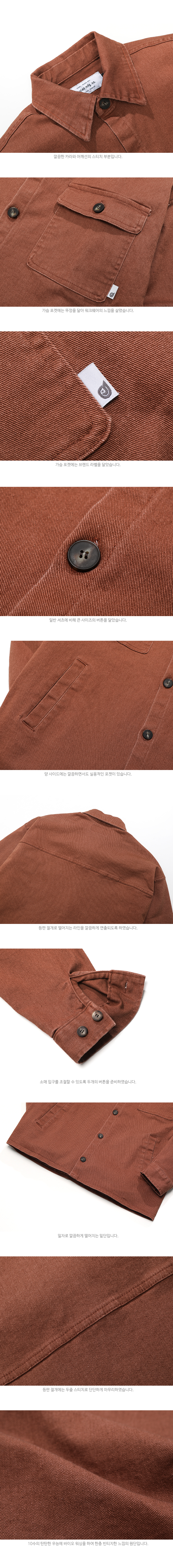 YSLS5105_detail_brown_02.jpg