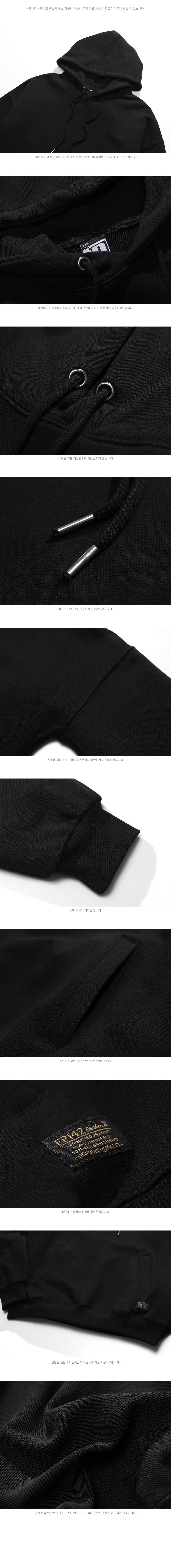 2_KHHD1189_detail_black_free_02.jpg