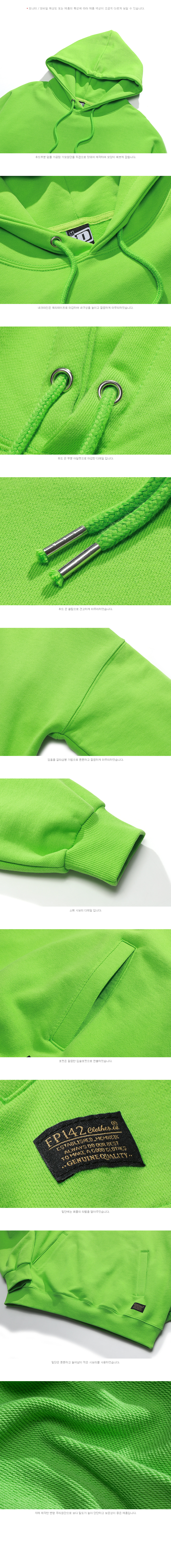 4_KHHD1189_detail_yellowgreen_02.jpg