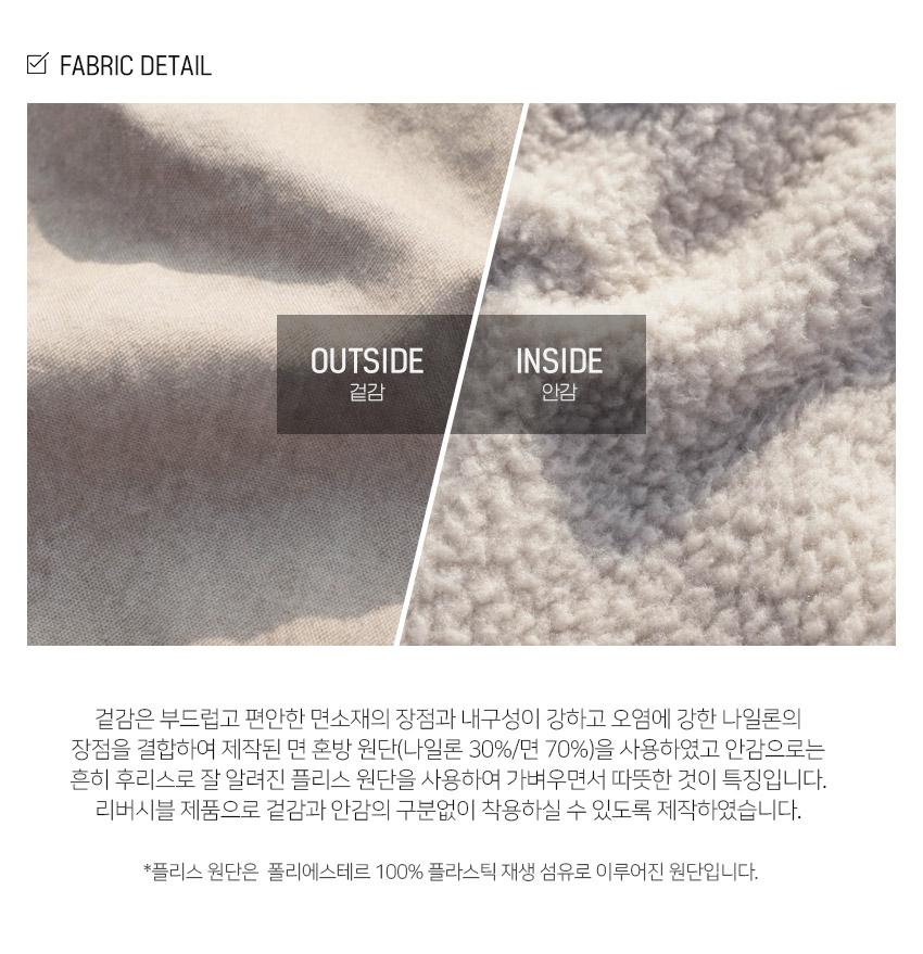 2_KHOT1211_fabric_detail_SJ.jpg