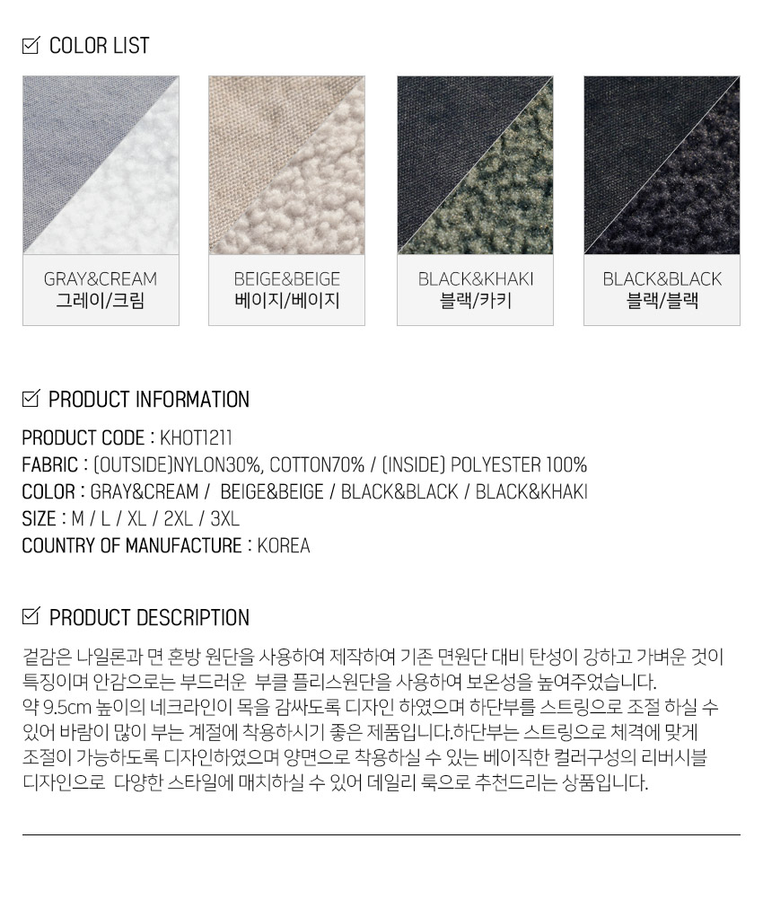 3_KHOT1211_info_color_sj.jpg