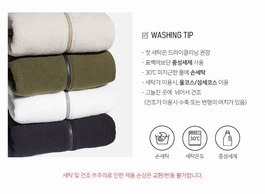 7_KHOT1211_wash.jpg