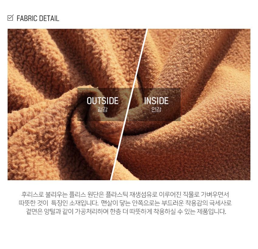 3_KHOT1229_info_fabric_sr.jpg
