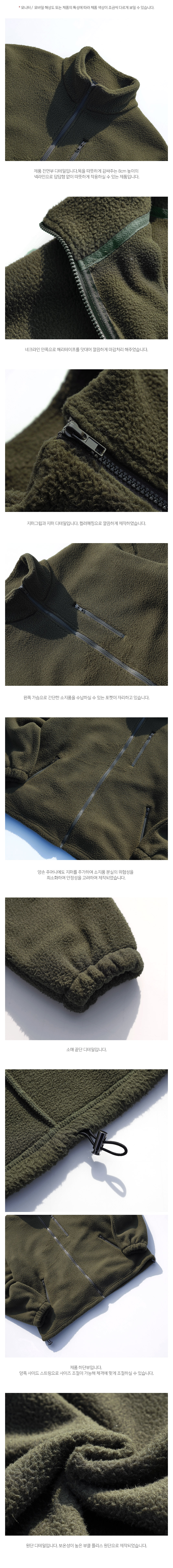 6_KHOT1229_detail_khaki2.jpg