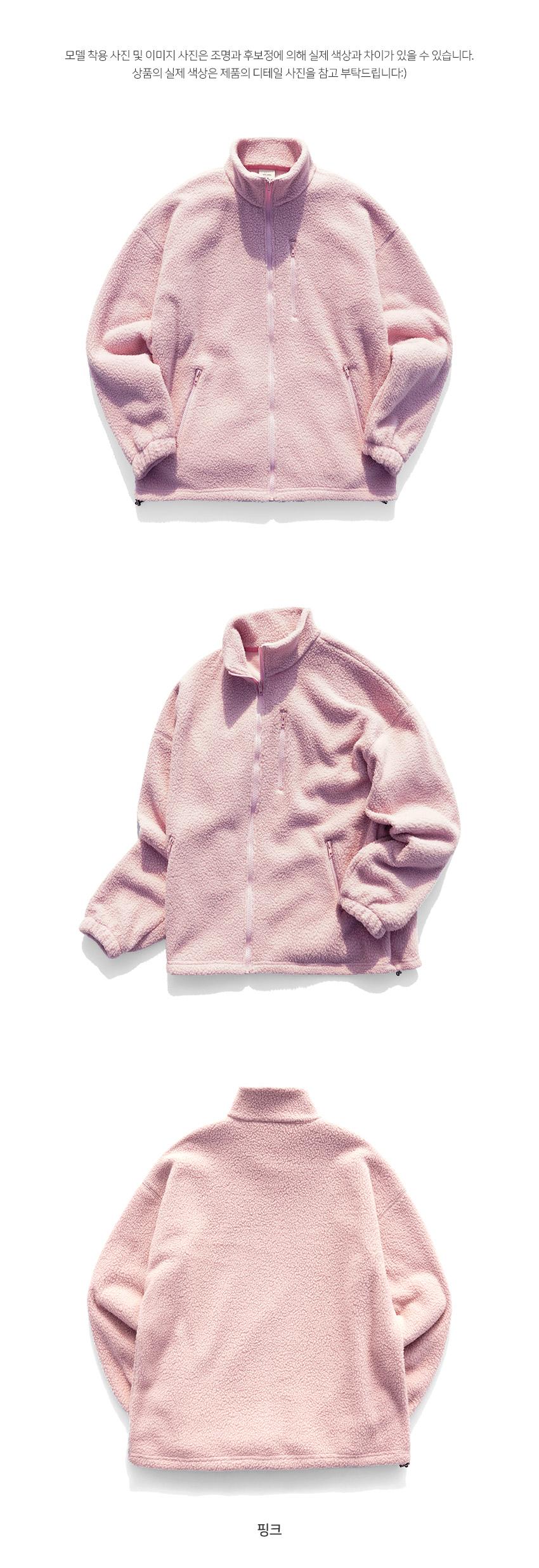 6_KHOT1229_detail_pink1.jpg
