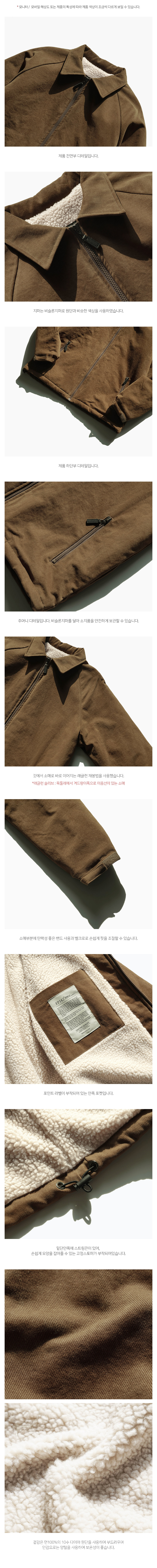 4_KHOT1238_detail_brown2_sr.jpg