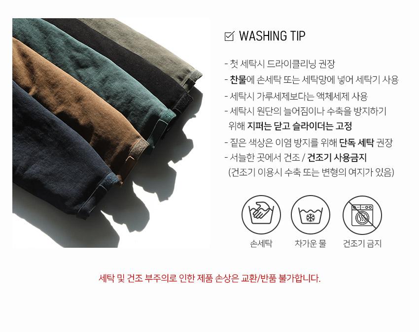 6_KHOT1238_wash_sj.jpg