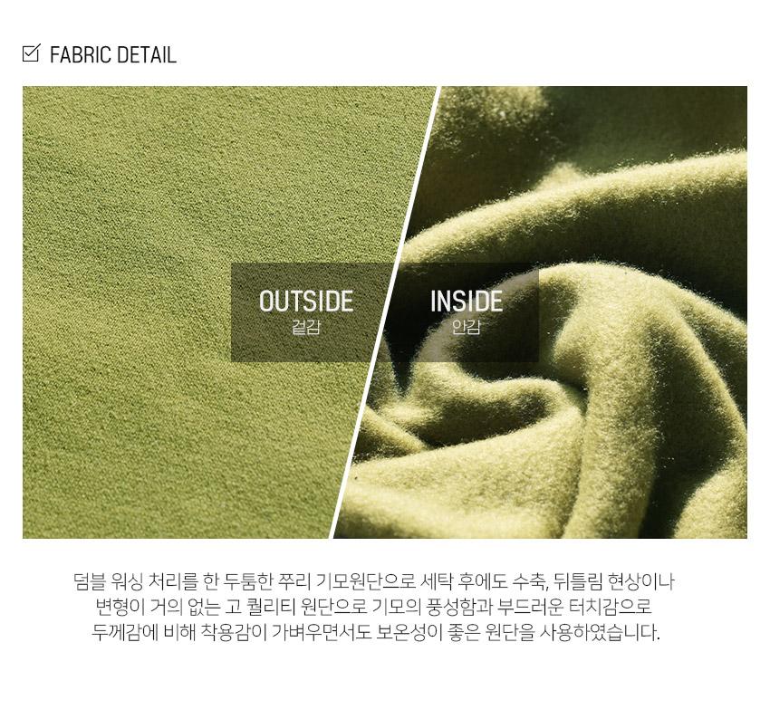 2.SJLP1225_fabric_detail_SJ.jpg
