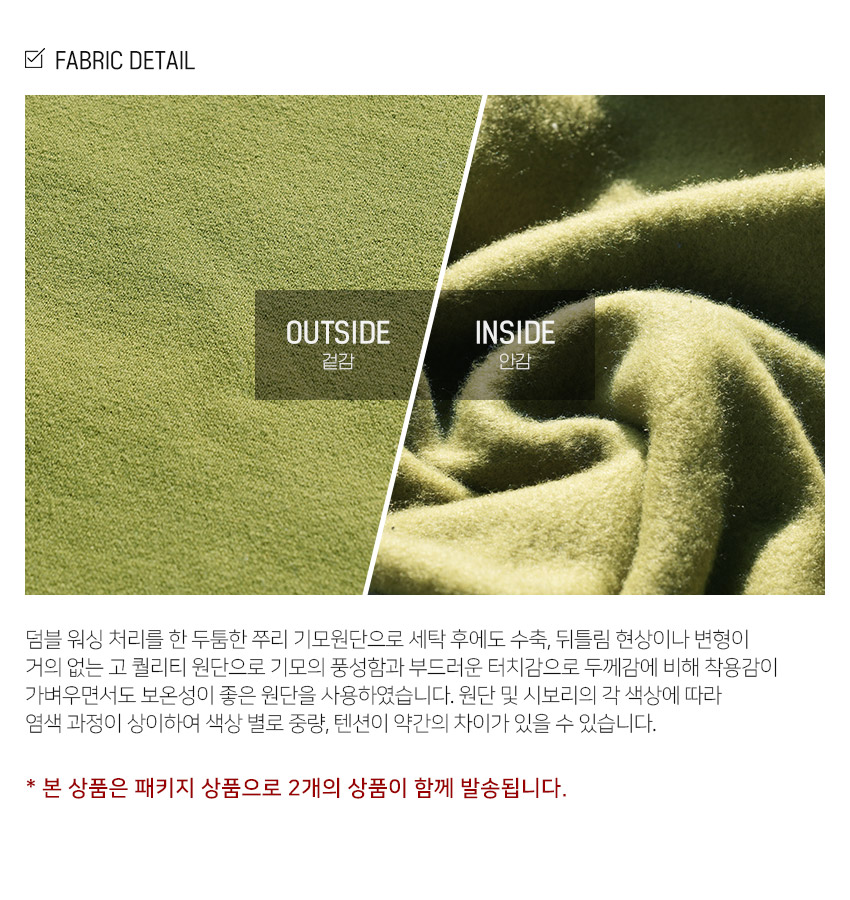 2.SJLP1225_fabric_detail_pk_SJ.jpg