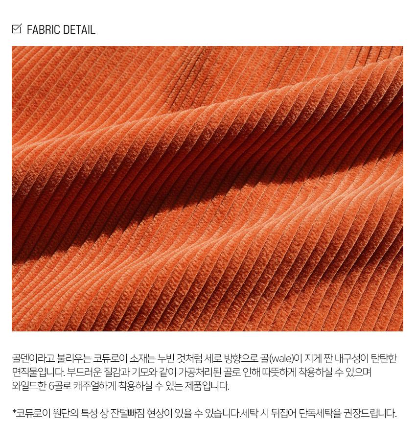 2.SJLS1223_fabric_detail_SJ.jpg