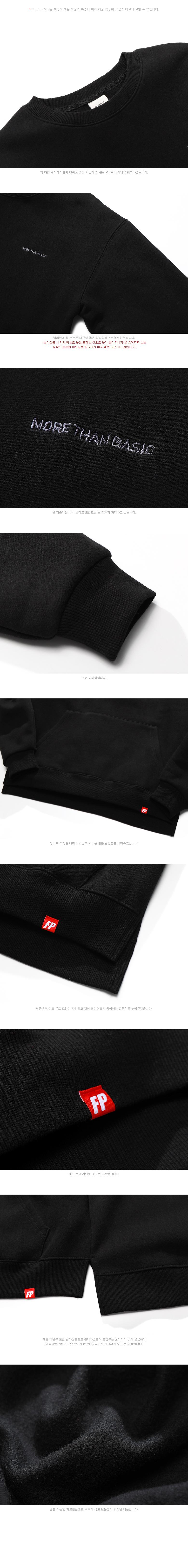 SJMT1198_detail_black_02.jpg