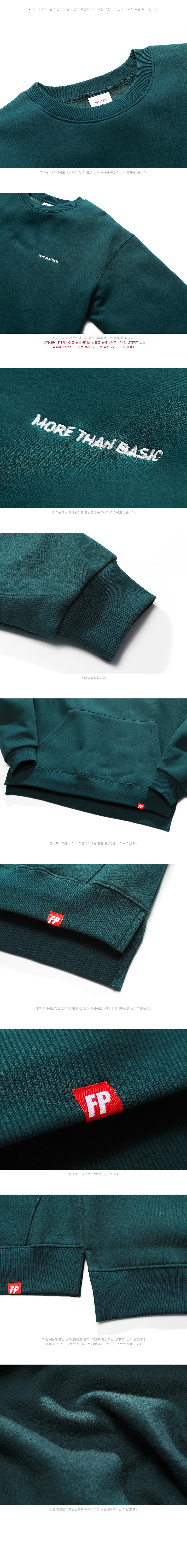 SJMT1198_detail_green_02.jpg