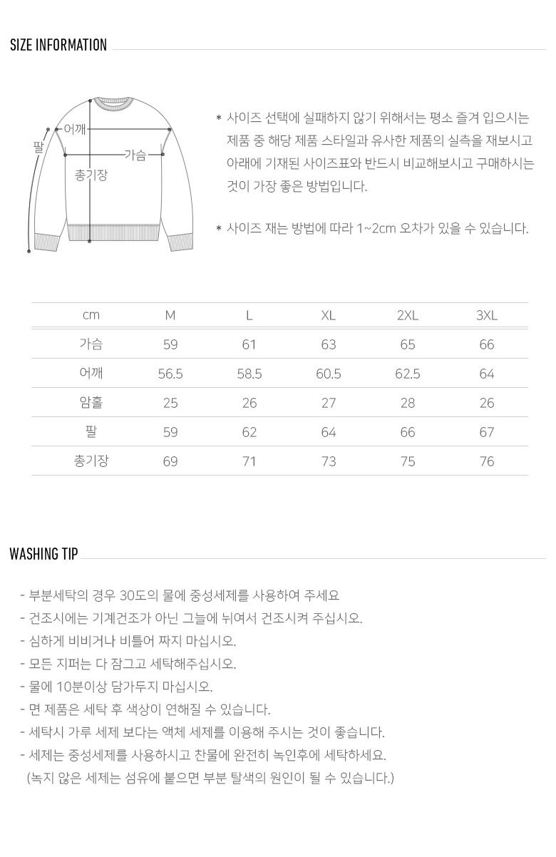 [페플] 엘보 피그먼트 워싱 맨투맨 5종 SJMT1204