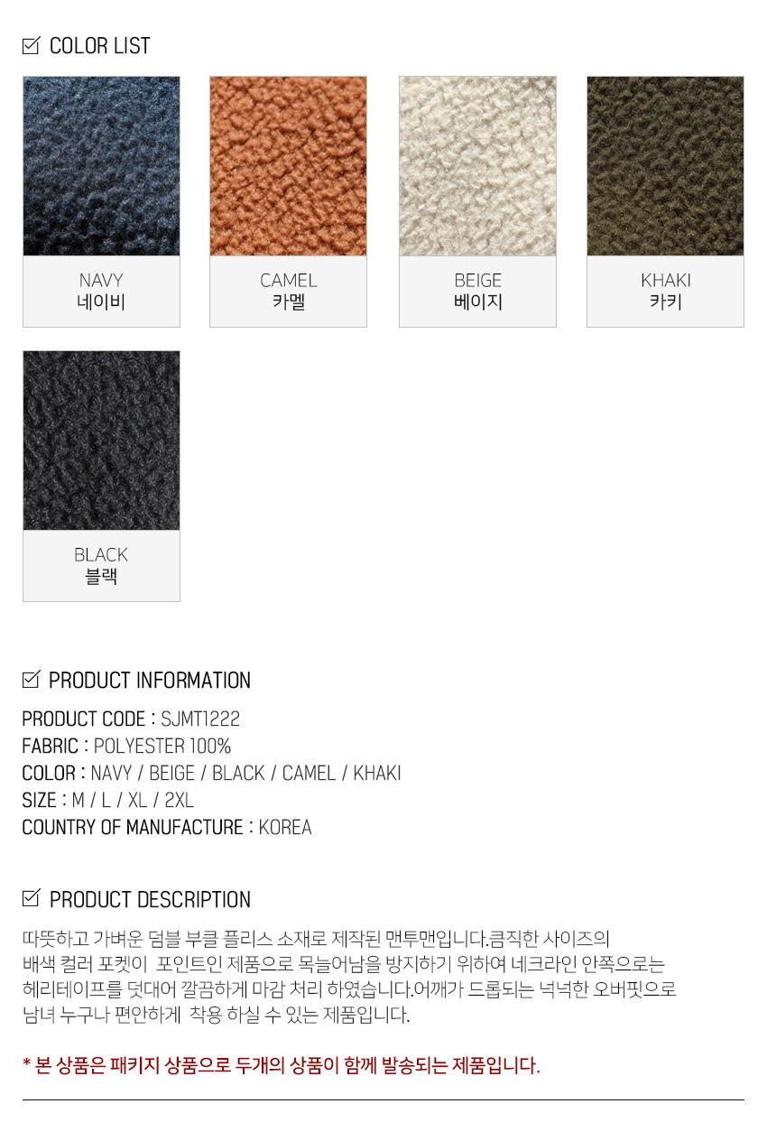 3_SJMT1222_info_color_pk_sj.jpg