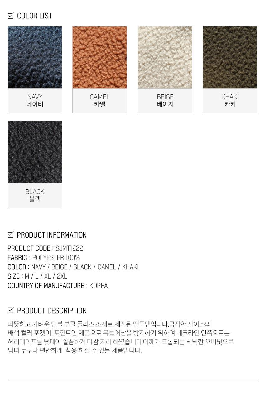 3_SJMT1222_info_color_sj.jpg