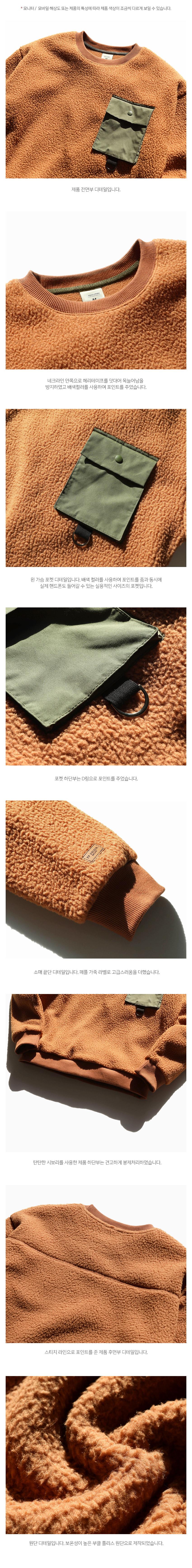5_SJMT1222_detail_Camel2_sr.jpg