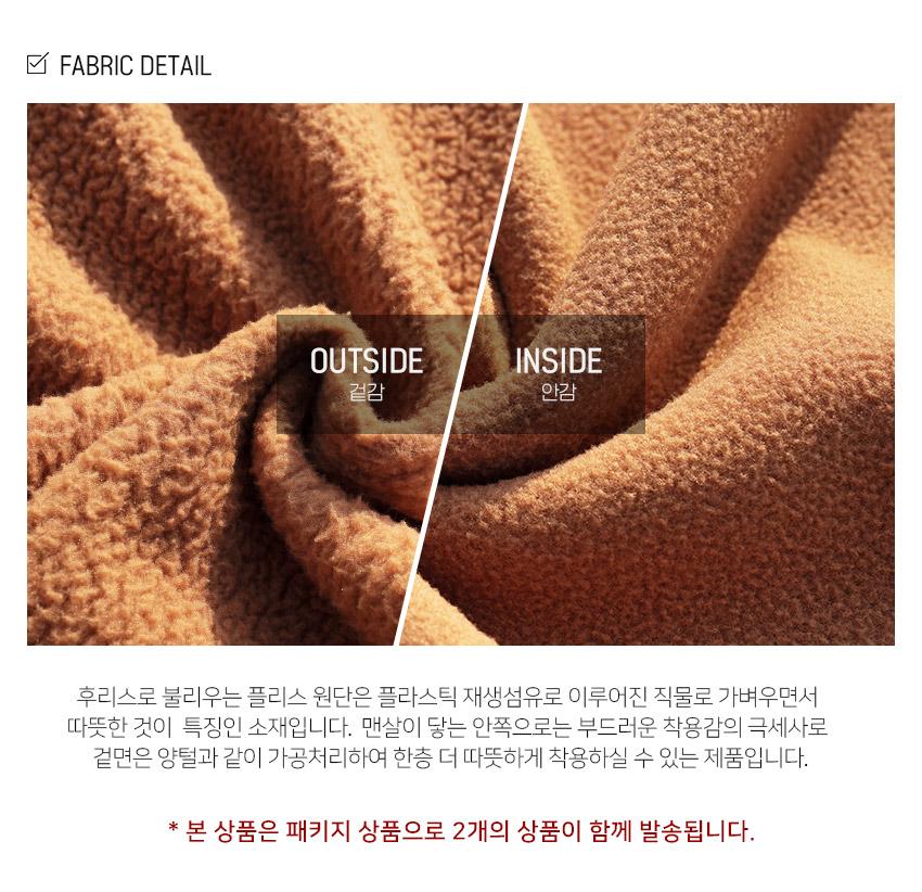 3_KHOT1229_info_fabric_pk_sr.jpg