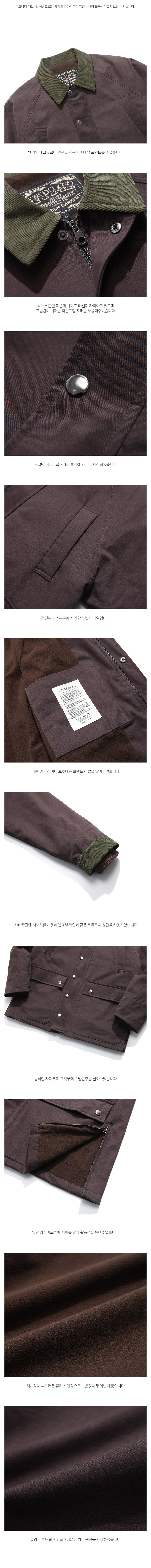 5_SJOT1163_detail_brown2_sr.jpg