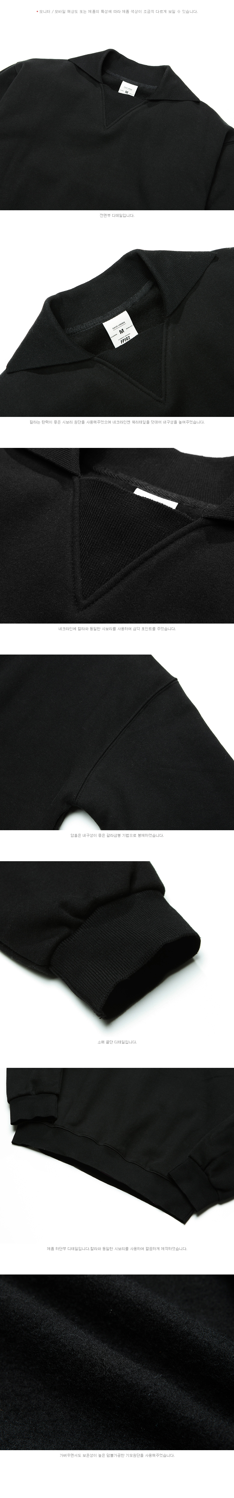 4_SKMT1209_detail_black_02.jpg