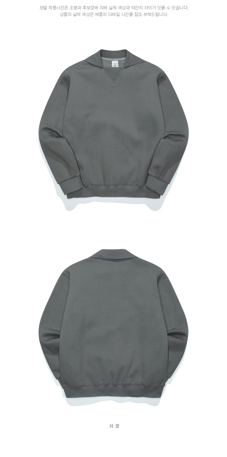 4_SKMT1209_detail_charcoal_01.jpg