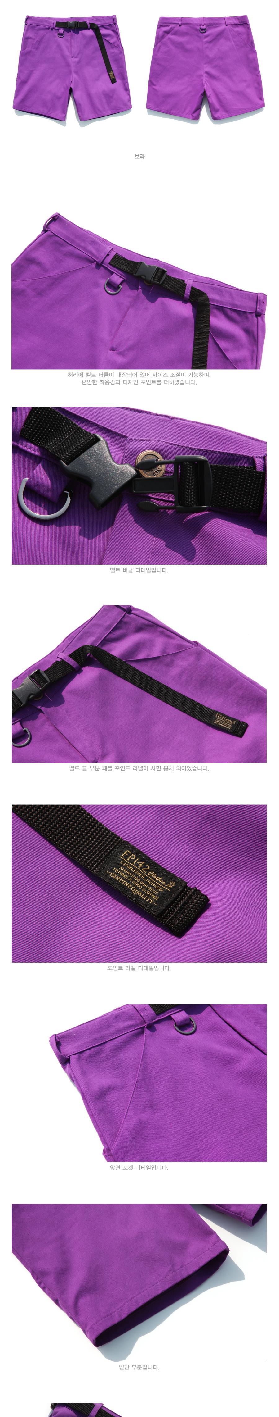 20180423_fp_outlook_detail_purple_uk_01.jpg