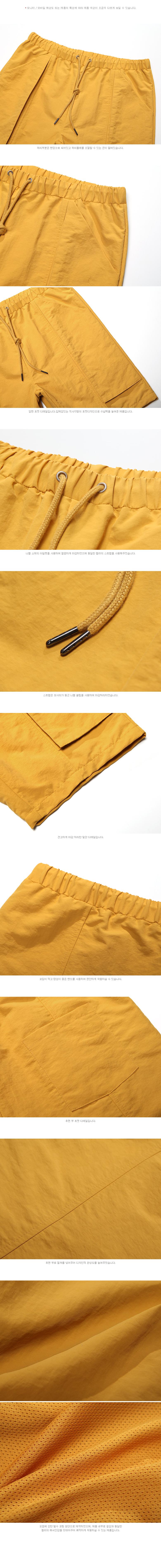 JHSP1173_detail_mustard_02.jpg