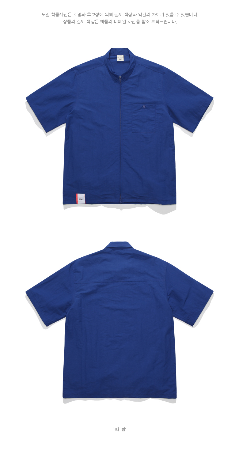 JHSS1175_detail_blue_01.jpg