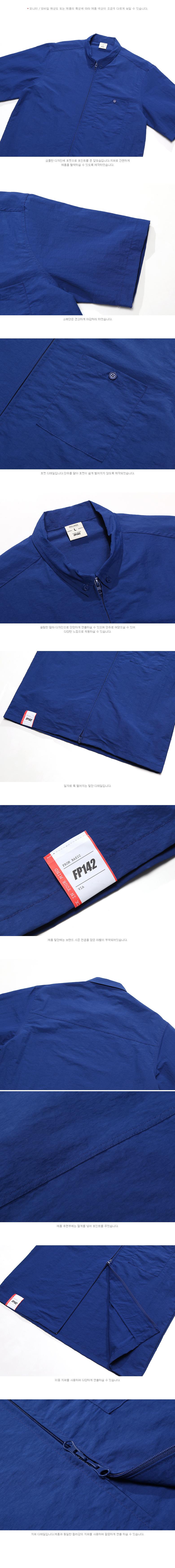 JHSS1175_detail_blue_02.jpg