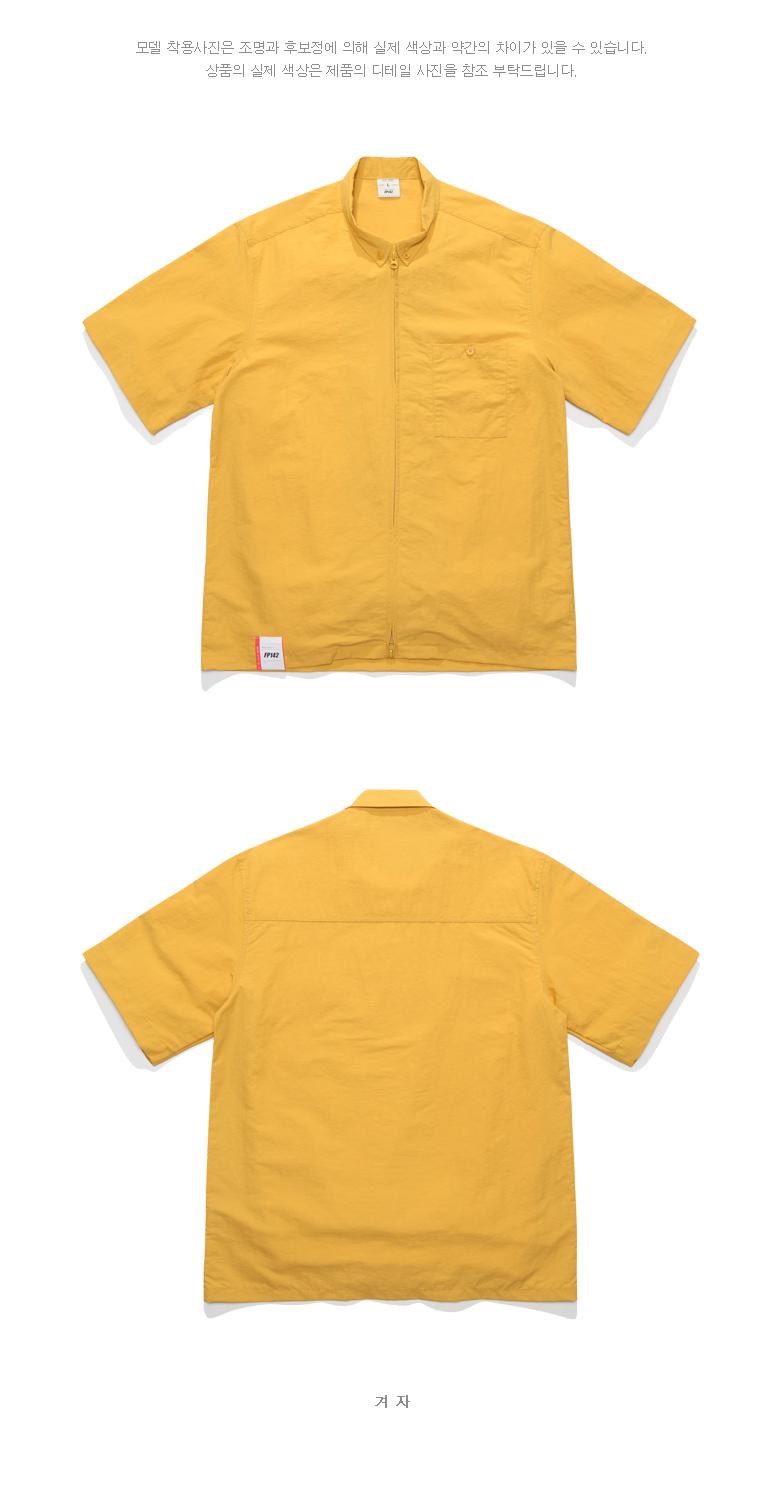 JHSS1175_detail_mustard_01.jpg