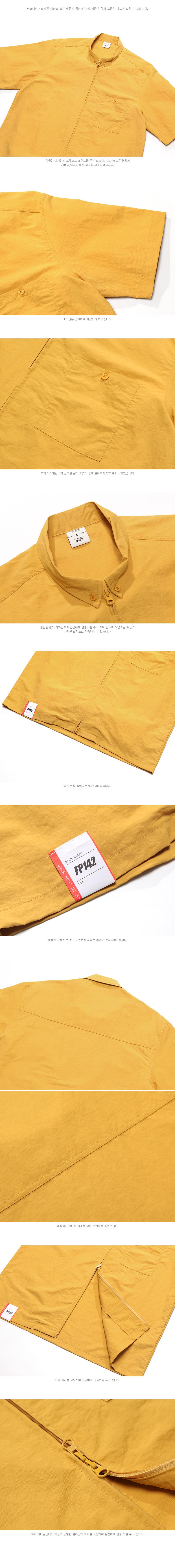 JHSS1175_detail_mustard_02.jpg
