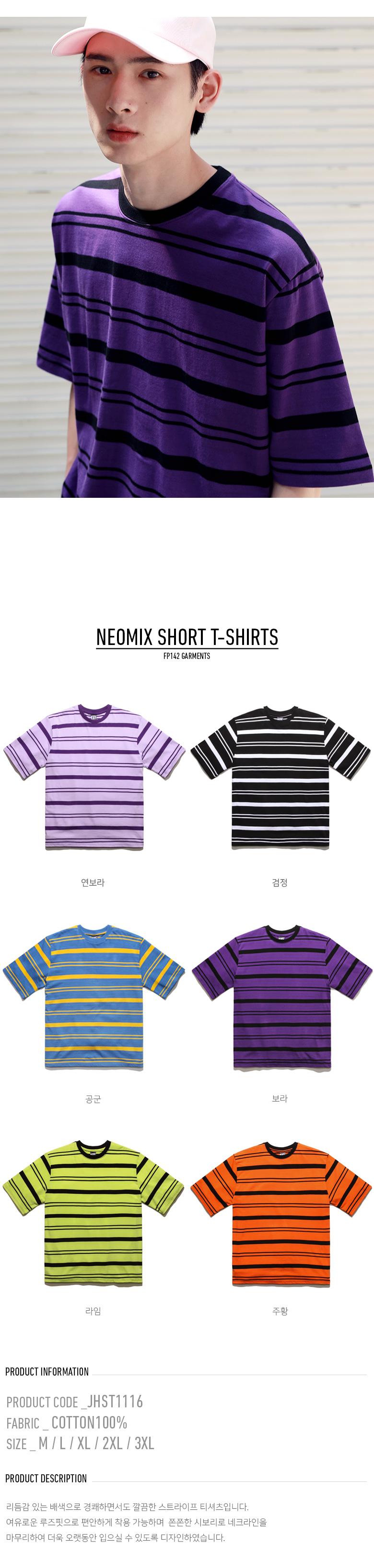 20190524_fp_neomix_shirts_title_JHST1116.jpg