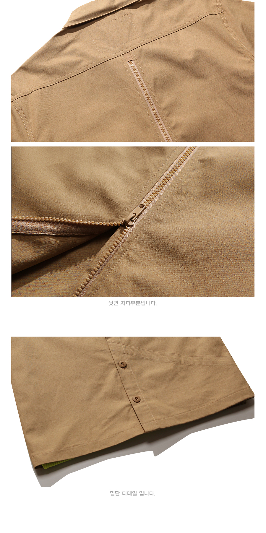 20180508_fp_pocketmix_shirts_beige_yr_02.jpg