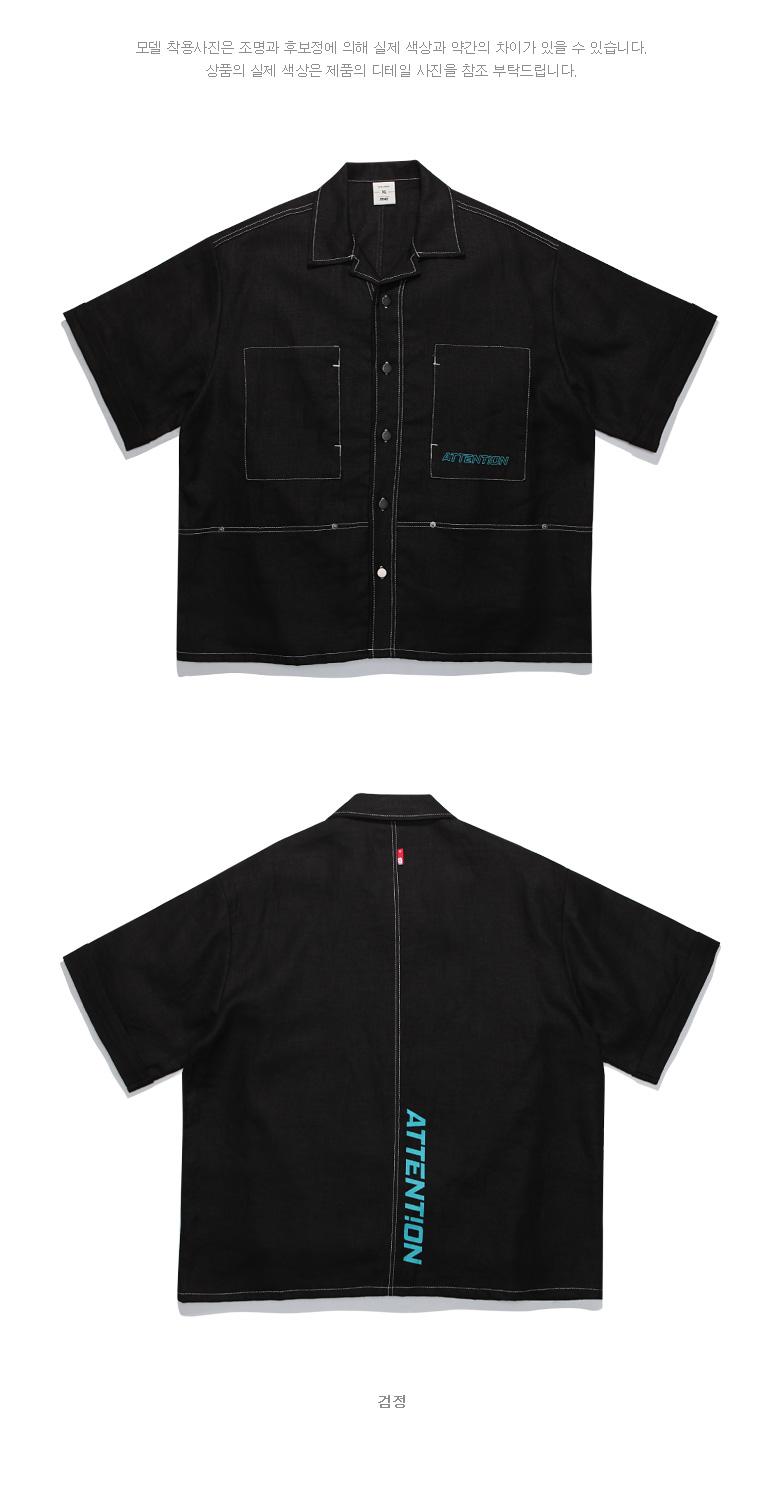 [페플] 린넨 스티치 반팔 셔츠 3종 SJSS1176