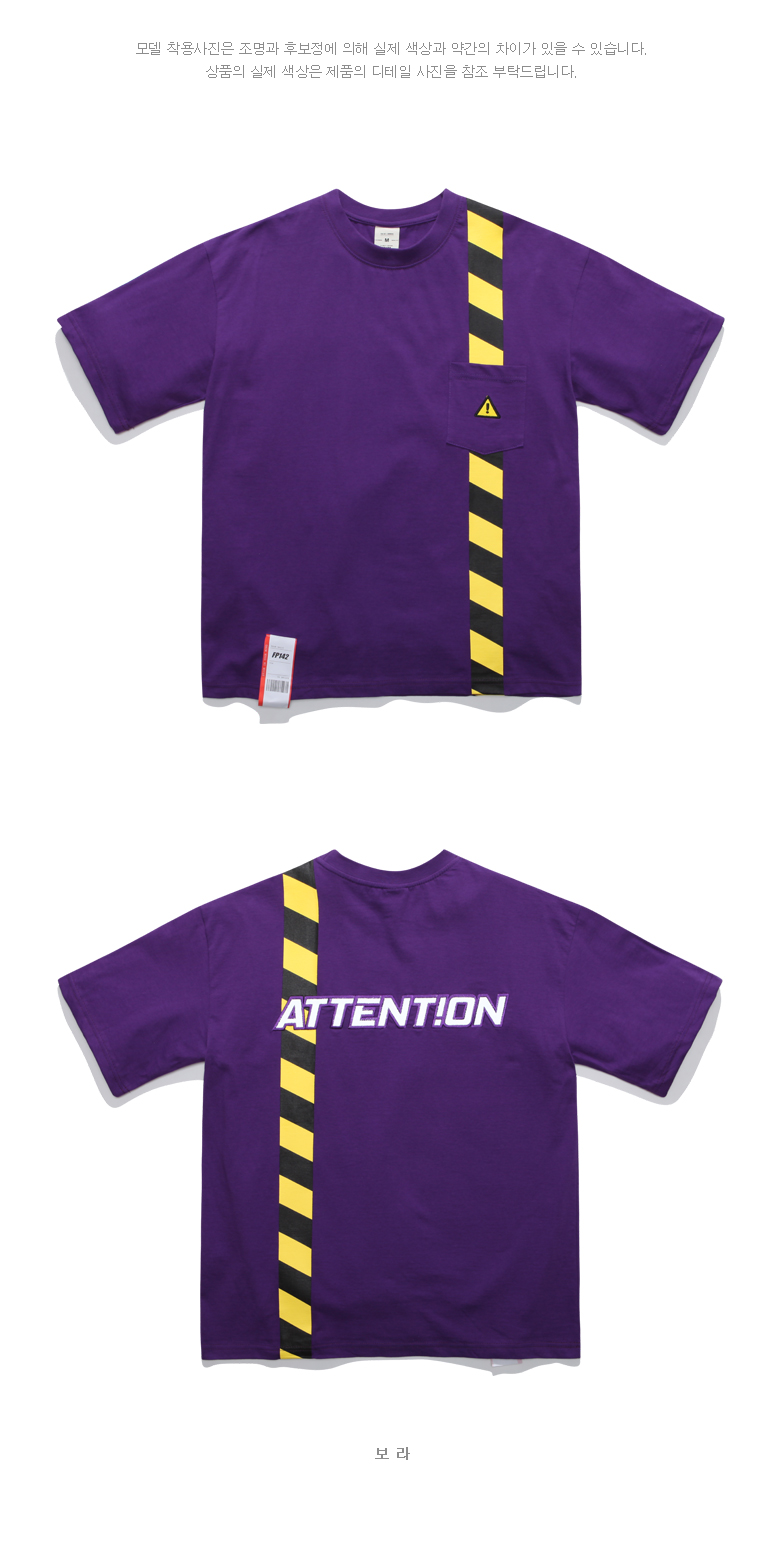 SJST1170_detail_purple_01.jpg