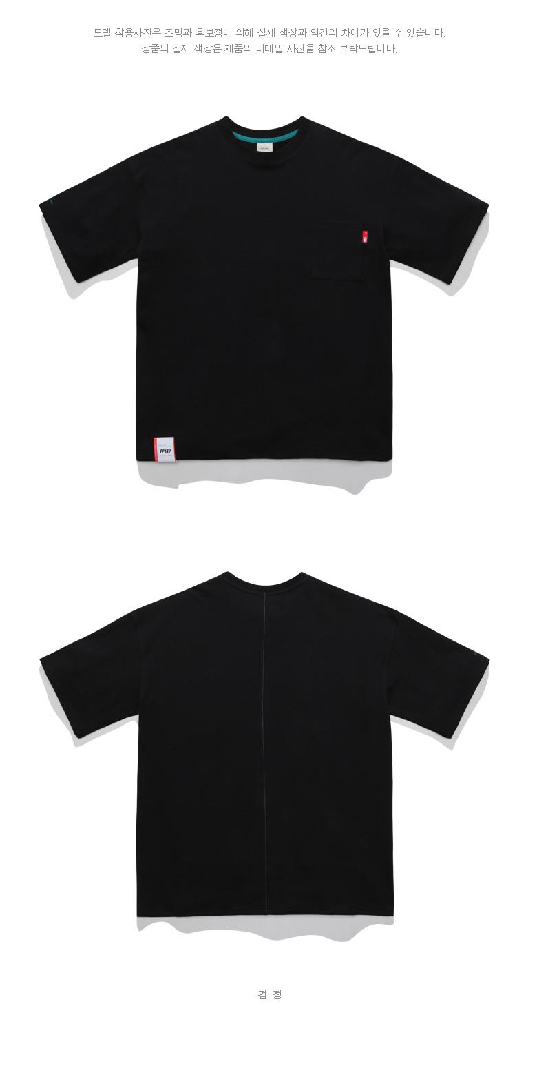 SJST1180_detail_black_01.jpg