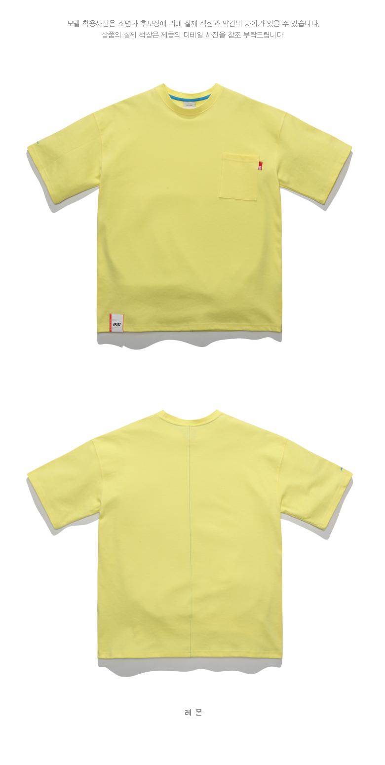 SJST1180_detail_lemon_01.jpg