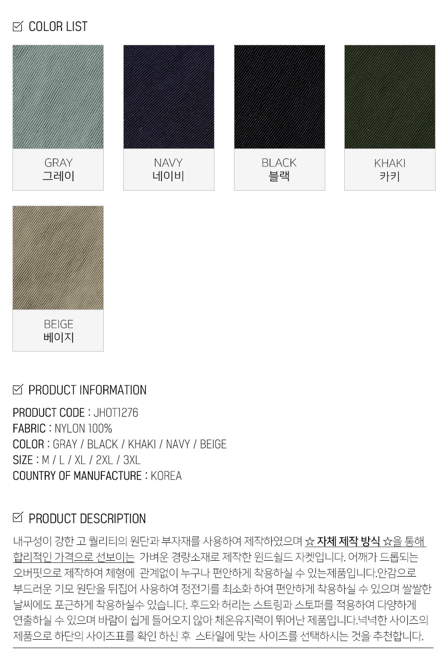 3_JHOT1276_info_color_hj.jpg
