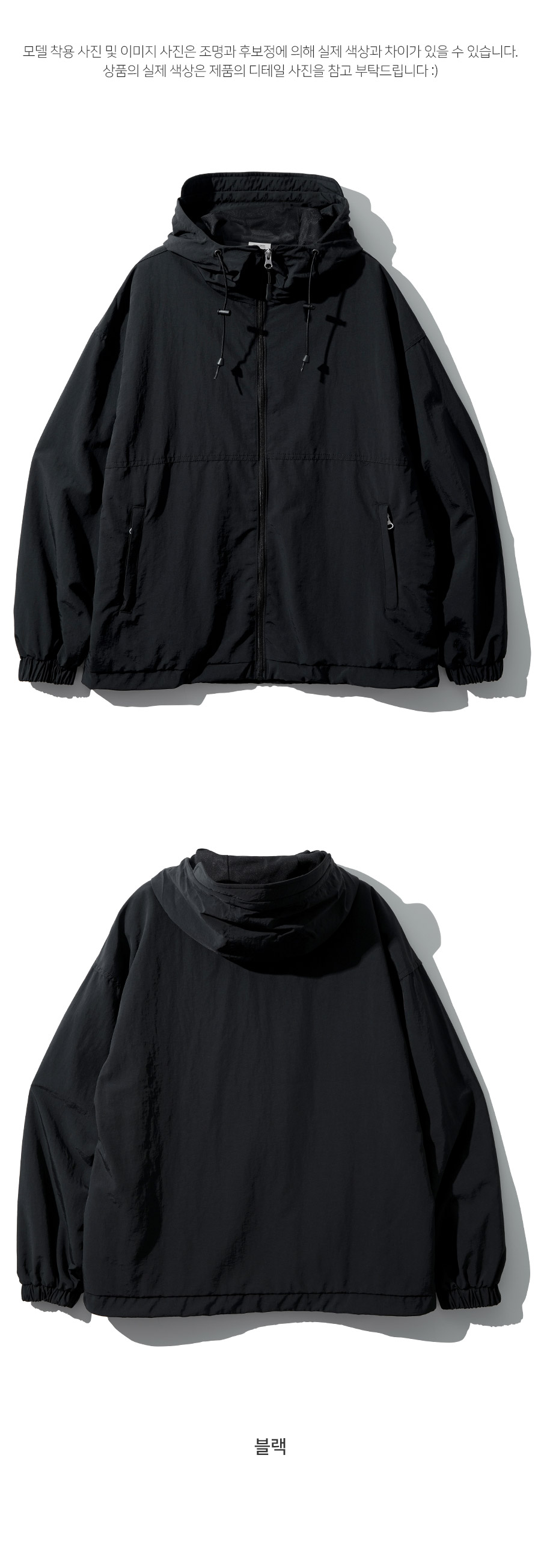 5_JHOT1276_detail_black1_hj.jpg